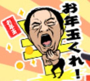 8699 - 澤田ホールディングス(株) 北方領土引き渡しでロシア関連来い!