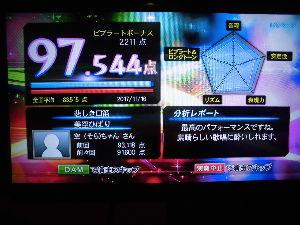 カラオケが下手な人が集まる掲示板 97.544点☜94.824点「悲しき口笛」      (美空ひばり)