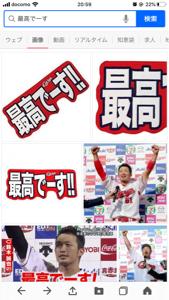 6981 - (株)村田製作所 村田製作所は最強で〜す