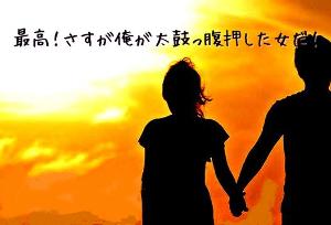 ☆恋がしたい♪(*^-^*) 人間の心は愛することを学びながら  苦しむことも同時に学ぶ・・・。