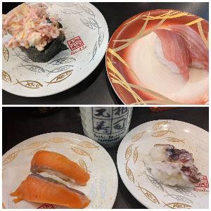 ■■破産寸前の超・貧乏個人投資家の株式投資ーPart2■■ 元祖寿司の、ご馳走メニュー。 お寿司いろいろ…税込759円の値段でした。