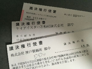 誰も書いてはならぬ ==済== △ 神戸製鋼: 前日の偽装事件報道を受けて2016/6/10に全投。      保有期間