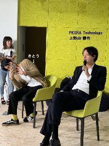 6094 - (株)フリークアウト・ホールディングス パークシャ 約199億円調達  PKSHA Technology  勝っちゃん! すげーな