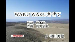 GNIとは何か WAKU WAKU させてよ♪  地味っぽい文章はやめて♪  DOKI DOKI させてよ♪  IR