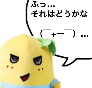 ゆる袖 2 こらっ! ぷーめっ…o(`ω´ )o