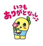 ゆる袖 2 いやん …今気付くなんてぇぇ〜ヽ(;▽;)ノ ぷーちゃん、素直さん、返信有難うございま