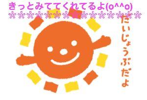 ゆる袖 2 ぷーちゃん… そんな悲しまないで   ……(つД`)ノ(&