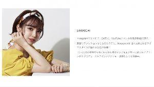 3558 - (株)ロコンド 今回のサキ吉さんの写真はかなり綺麗に撮れてますね。三割増しくらいに良いです(笑  あまりに人気なので