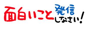 """6740 - (株)ジャパンディスプレイ そろそろー10円ぐらいの押し目が欲しいね"""""""" 一旦230円で揉み合っていた価"""