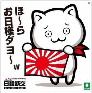 6740 - (株)ジャパンディスプレイ こいつら調子づかせたの朝日新聞だよ