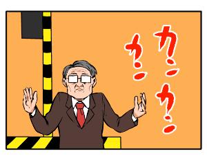 6740 - (株)ジャパンディスプレイ 底値、拾います! はっ!