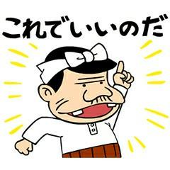 6501 - (株)日立製作所 フフフ😎🚬 ビビリ売りも霧散W。。4月5月には1200円は期待出来るだべやW ルンルン🎶🐾