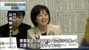 ◇日本のあるべき外交・安保について◇ もはや  「マスコミによる情報操作」は通じない  昔、TBSの元幹部が「世論は我々が作るものだ」と