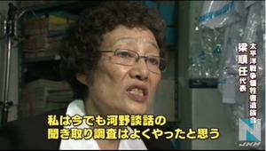 ◇日本のあるべき外交・安保について◇  「動員犠牲者でなくても当時を生きた者なら誰でも補償を受け取れる」          何でもいいから