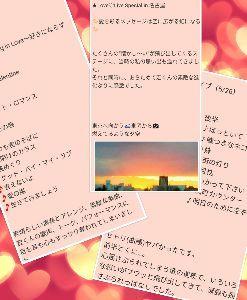 ★心とかす…竹島宏の歌声♪….:*:・'°☆ ★最後にもう一度   想い出掲示板  .