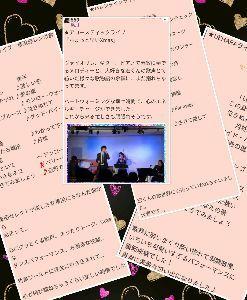★心とかす…竹島宏の歌声♪….:*:・'°☆ ★最後にもう一度   まぅるるさんのマネして  想い出掲示板   .