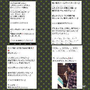 ★心とかす…竹島宏の歌声♪….:*:・'°☆ .。o○.。o○.。o○.。o○.。o○.。o○.。o○.。o○.。o○.。o○。.:*:・&#03