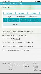 3927 - (株)フーバーブレイン (~ω~;)))