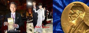 鳩山由紀夫元首相にノーベル平和賞を!! こんな感じになるんですか? 嬉しそうですね