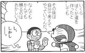 CRBP - コーバス・ファーマシューティカルズ・ホールディングス コーヴァス!