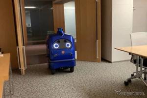ZMPとZMP関連銘柄を語る ⬆日本郵便主催 【公道で自動運転配送ロボットの実証実験を実施へ 東京都内】 2020.9.22 Tu