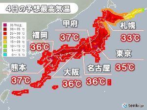 ZMPとZMP関連銘柄を語る 【4日(水)は東京都心でも35℃超か 猛暑日は今年最多に 39都府県に「熱中症警戒アラート」】 ウェ