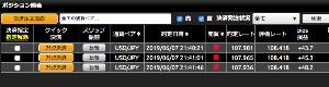 最後から二番目の板(•ө•)♡ L玉3個残しました。 また下値更新してくれば仕込みます。  (◉ω◉*)♡