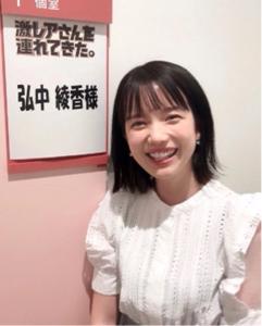 3955 - (株)イムラ封筒 こーゆーこと!
