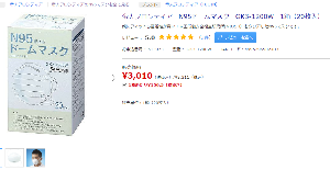 3409 - 北日本紡績(株) ここもじゃん^^帝人とも開発してるし^^