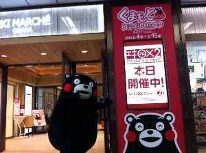 初心者の方の集い 幸さんへ   この場所は 大阪ですよね   ランサー