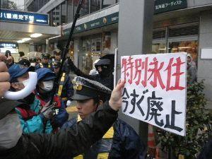 韓国が日本のEEZ内で海洋調査  日本政府抗議、中止を要求 韓国一蹴 ★戦前から日本に住んで、在日3世4世もいるが特別永住資格はなし!    日本にゾロアスター教徒(拝火