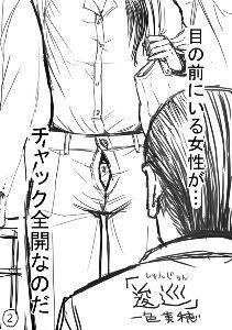o(☆∇☆)o こんなことがあった ゴッホ ゴッホ