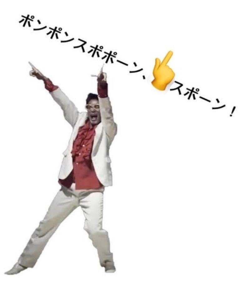 6993 - 大黒屋ホールディングス(株) 脊椎さん💕 パクったりましたわ😂 大阪人ですか? 仲良く大黒屋の成長を楽しみましょう〜🥳