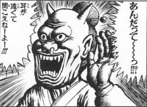 6993 - 大黒屋ホールディングス(株) は?
