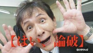 NEW阪神タイガースペナントレース・トピ 関本も断言、あれはアウト! 大和の本塁の返球は素晴らしく、タイミングも完全にアウト! 間違いなくスー