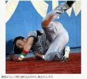 NEW阪神タイガースペナントレース・トピ ルール違反しといて逆ギレのキムなんて早く永久追放しろ! まあ、この男今後必ず大立ち回りをやらかすだろ