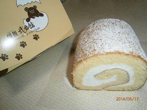 ツーリング(^-^)最高! こんばんは。 日曜日に買ったロールケーキはお届け物になってしまったので、今日また買ってきました。 こ