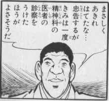 筒香選手には東京ドームが良く似合うと思うひとのスレ♪ アホちゃう?