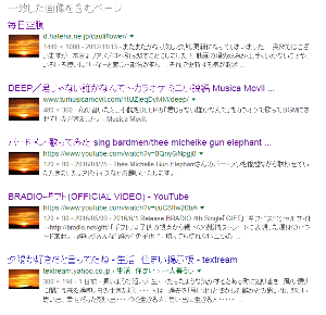 夕陽が好きだと言ってたね あなたが投稿したこの画像は、  youtubeからのパクリでしょ? 元画像に合成して、あたかも自分の