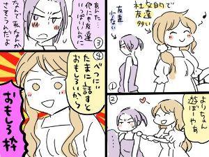 8591 - オリックス(株) 今日、二郎食いにいったら、横ににキモオタが二人座ってきた。  なんか一人がデカイ声で「貴様は~~~!