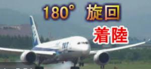 8591 - オリックス(株) morさん、おはようさんデス😊  井上CEOは、純利益1900億円での着地には自信が有るコメントをし