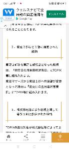 7172 - (株)ジャパンインベストメントアドバイザー なんだか文書だと、月曜日だと見えるんだが、日本語は難しい。