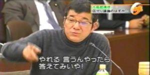 【ティグレ】おおさか維新の会【部落解放同盟】 松井のことか?
