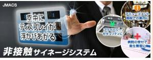 4064 - 日本カーバイド工業(株) 時価総額20億台だからな^^