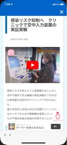 4064 - 日本カーバイド工業(株) これは日本カーバイドの商品じゃないのか!!