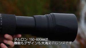 2文字しりとり 【タムロン】    さいたま市に本社を置く、  レンズメーカーです。  一眼レフの望遠レンズが売れ筋