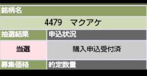 7356 - Retty(株) 行けると思うが❗