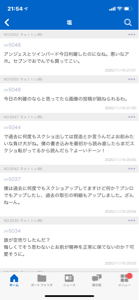 7356 - Retty(株) 伝説の塩語録w
