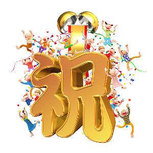 株の初心者・株式サロン・オープン!!!!! さくらさ~~ん こんばんみ~~~~  レバちゃんの16114円をここまでガチホしてたですか、すげぇ(