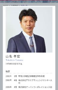 3497 - (株)リーガル不動産 ヤヌシー動画チャンネルで、まだ間に合う 民泊てことで忍者マンション紹介してまつが 一泊一万五千円本当